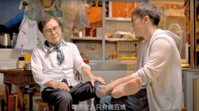 「美麗香港 人·情·事」短片拍攝計劃反應好 姜大衛父子首合作 教兒壓力即動力
