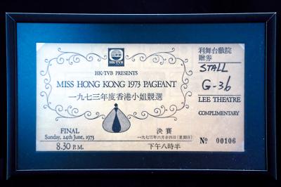 千餘件展品「瞧潮香港60+」
