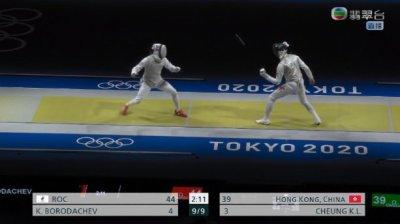 男子花劍團體賽港隊不敵俄奧委止步8強