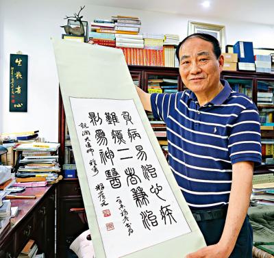 《中國佛教醫者傳》出版