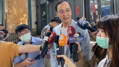 朱立倫宣布參選中國國民黨主席