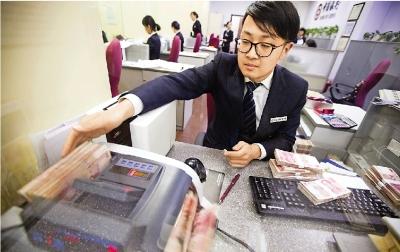 一席之談/兩地債市迎雙向開放\中銀香港金融研究院策略規劃師 席帥