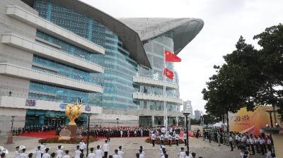 新華社:選委會選舉必須嚴守「反中亂港者出局」鐵的底線