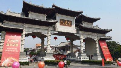 文博宮搭建中外藝術交流平台 推動中國文化產品走出去