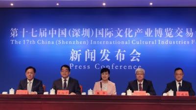 文博會23日深圳舉行 助推傳統文化產業數字化轉型