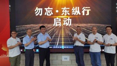 銘記抗戰史 重走東縱路 「勿忘·東縱行」在深圳啟動