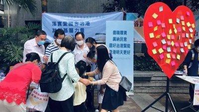大灣區之聲熱評|選出合格管治者 推動香港新發展