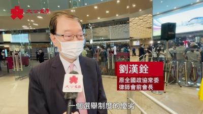 選委會選舉|劉漢銓:新選制具廣泛代表性 令各界均衡參與