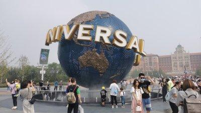 北京環球影城正式開園 年接待量料逾1000萬人次