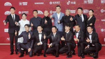 北京國際電影節走紅毯    香港導演徐克亮相