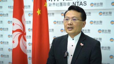 陳勇:選委會展新氣象 助港排難握機遇