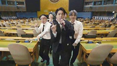 防彈少年團獲邀聯合國演講:疫苗是與歌迷見面入場券