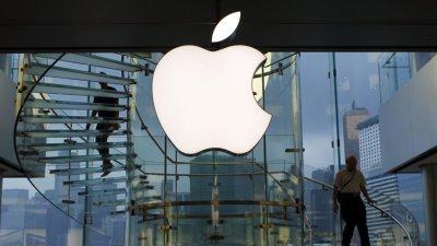 蘋果公司炒200員工無補償 員工向工聯會求助