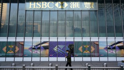 滙豐推出大灣區企業「信貸通」 最快一天可完成跨境信貸調配