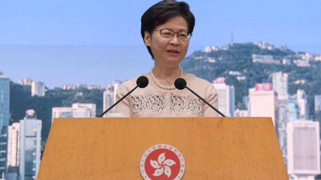 林鄭月娥將首次到訪重慶