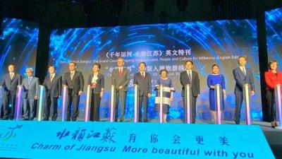 8國總領事等國際友人蘇州感受「東方威尼斯」