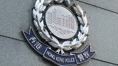 消息指「賢學思政」黃沅琳涉串謀煽動顛覆政權罪被捕