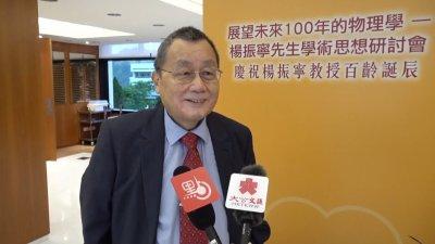 陳方正:楊振寧教授是「人類罕有」的科學家