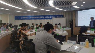 長江商學院調查:逾6成金融人士上調港股預期