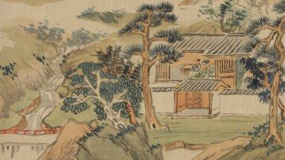 香港藝術館新展以虛白齋藏畫描繪「旅遊路線」