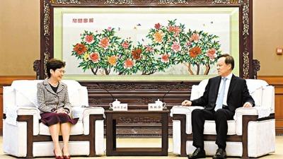 林鄭月娥與重慶市領導會面