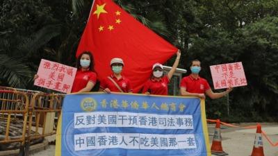 點擊香江|干涉香港事務用心險惡「以港遏華」不會得逞