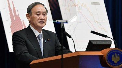 日首相菅義偉即將卸任 本人表示不會在新內閣任職