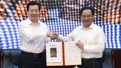 國家文物局從美國追索12件文物藝術品 劃撥西藏博物館