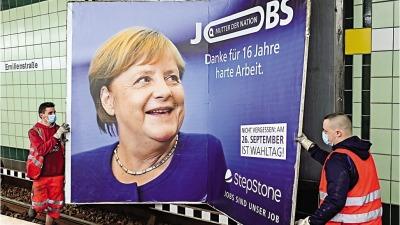 德國選情膠着 默克爾接班人難產