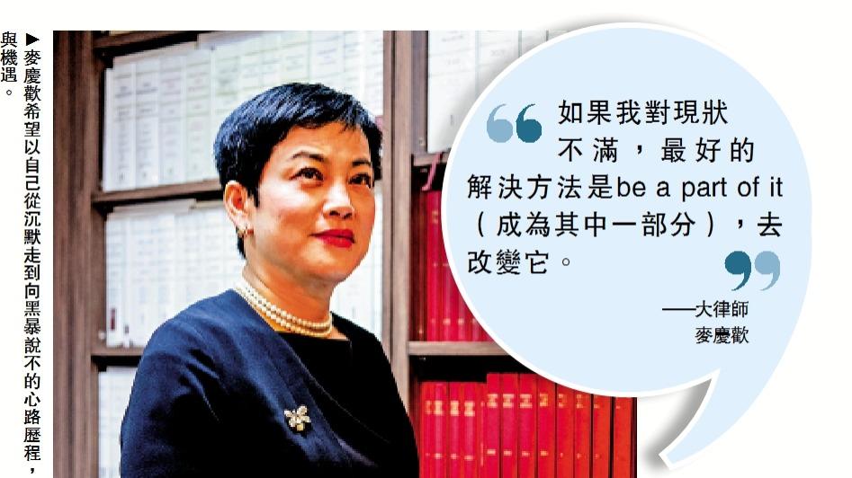 「既然香港無人敢站出來說一句公道話,那便由我來」