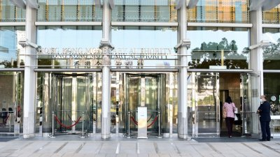 金管局:計劃未來兩月增發400億港元外匯基金票據