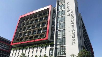 廣州黃埔區加速對接港澳資源 助中小企破「卡脖子」難題
