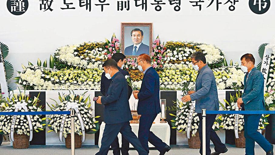 韓決定為盧泰愚舉行國葬 文在寅不親自弔唁