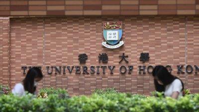 泰晤士全球大學排名 清華高居前10 港大列48