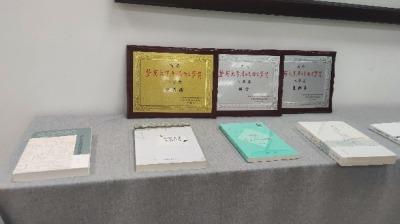 南方首個語言學獎詹伯慧語言學獎頒獎    香港學者獲一等獎