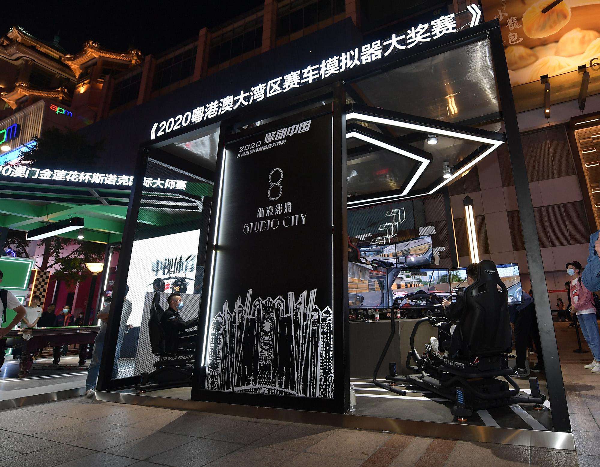「北京澳門周」開幕 多項粵港澳體育賽事將啟動