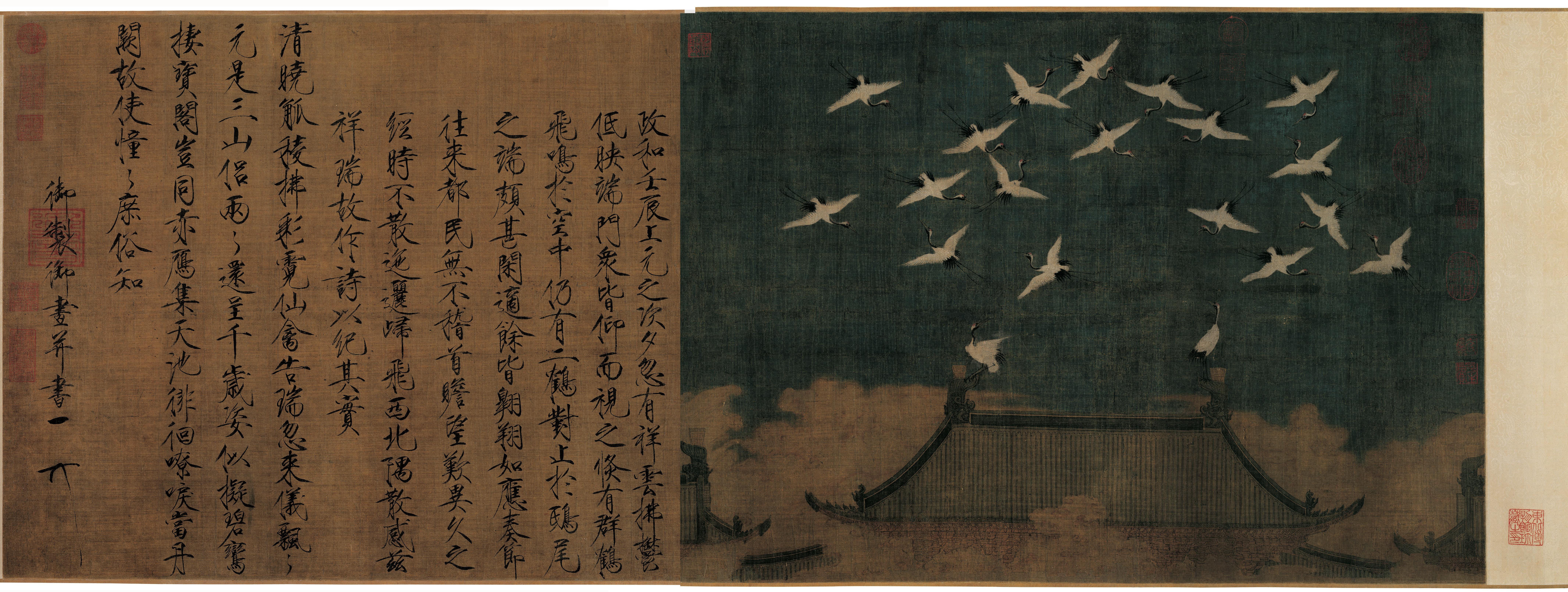 多件國寶級文物亮相「唐宋八大家」主題文物展