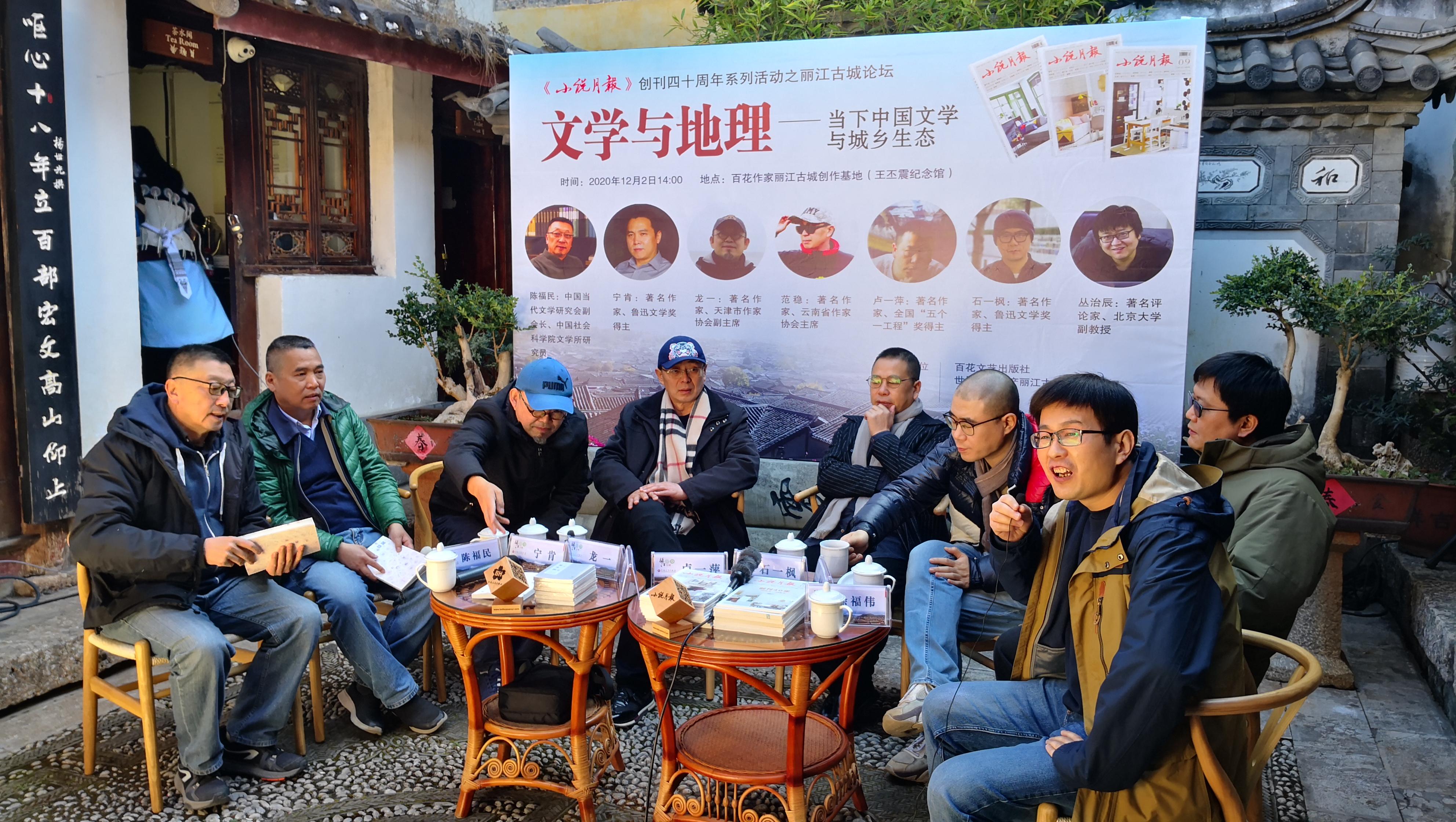 百花麗江創作基地掛牌 期與香港心語相通
