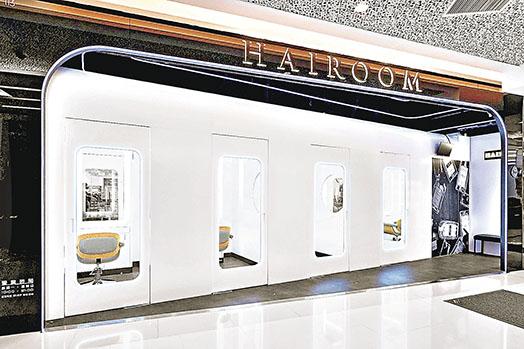 ■Hairoom由港資開設,過去兩年已開有13間分店。