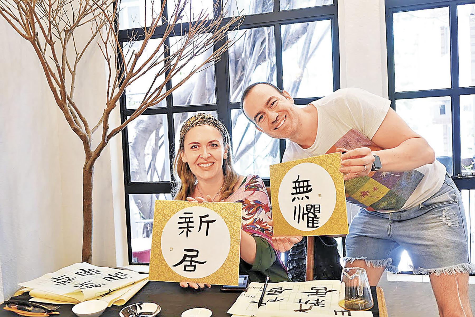 ■傳統書法工作坊受外籍義工歡迎。