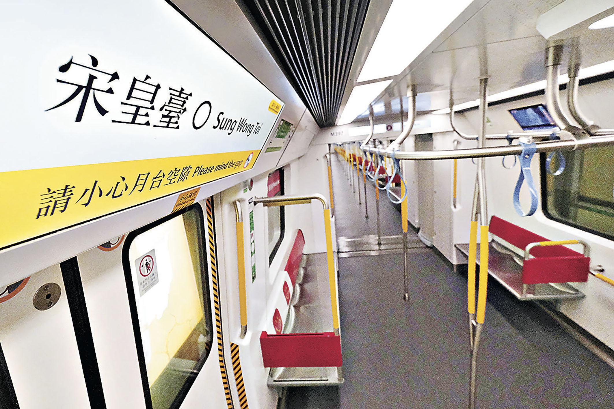 ■屯馬綫將增加宋皇臺站。
