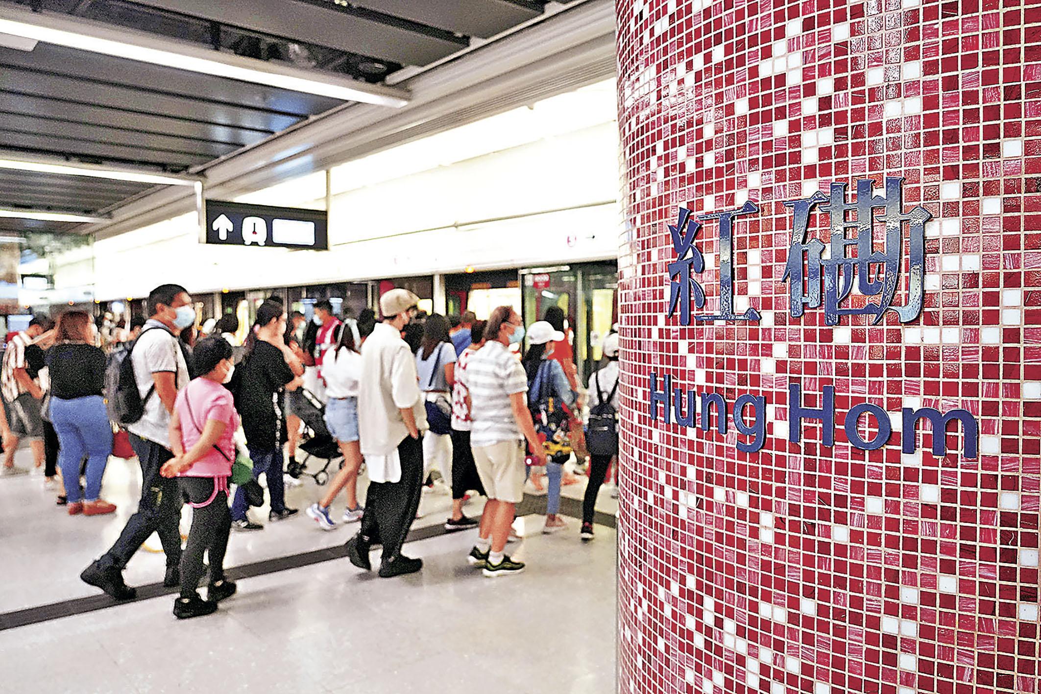 ■紅磡站使用的新月台。