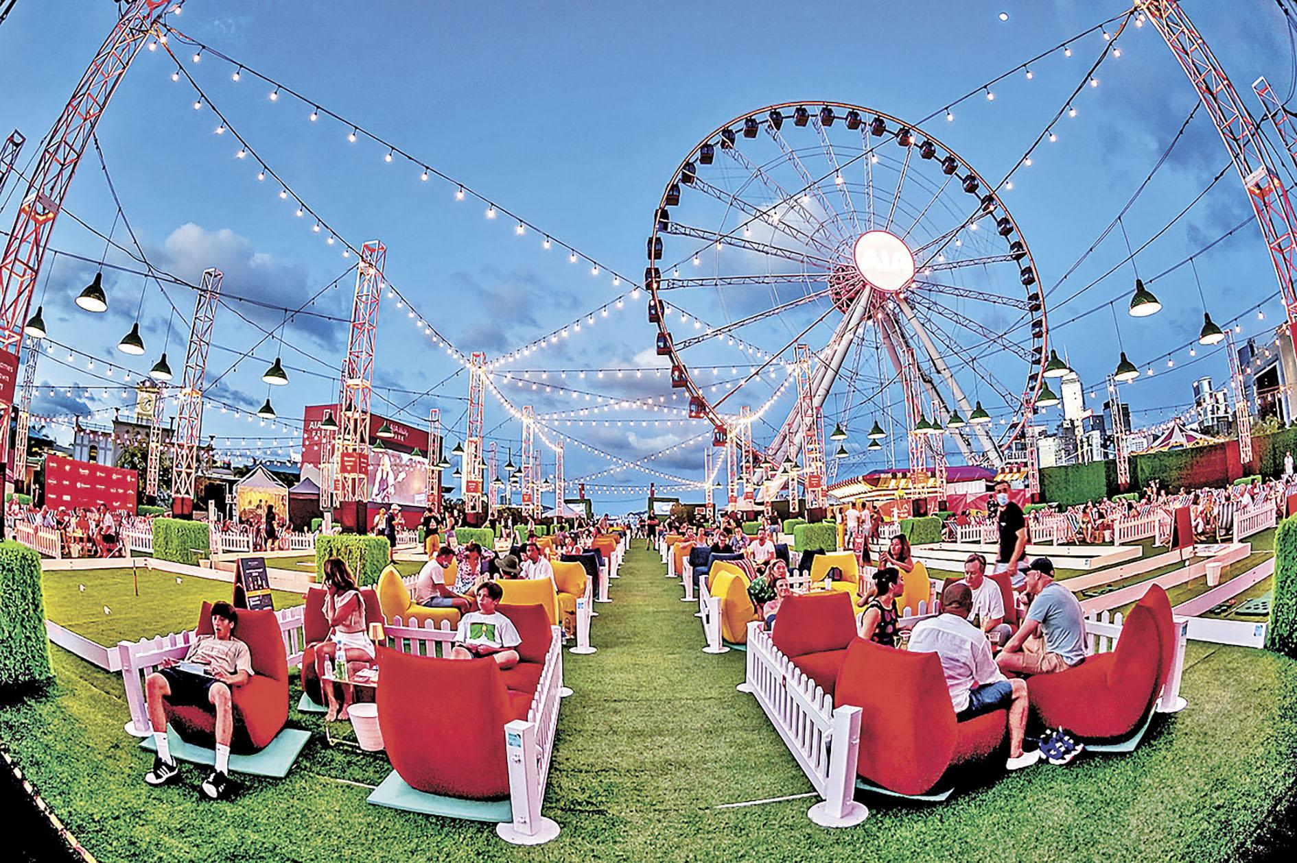 ■The Lawn Club夏日園遊會(中環AIA Vitality公園)