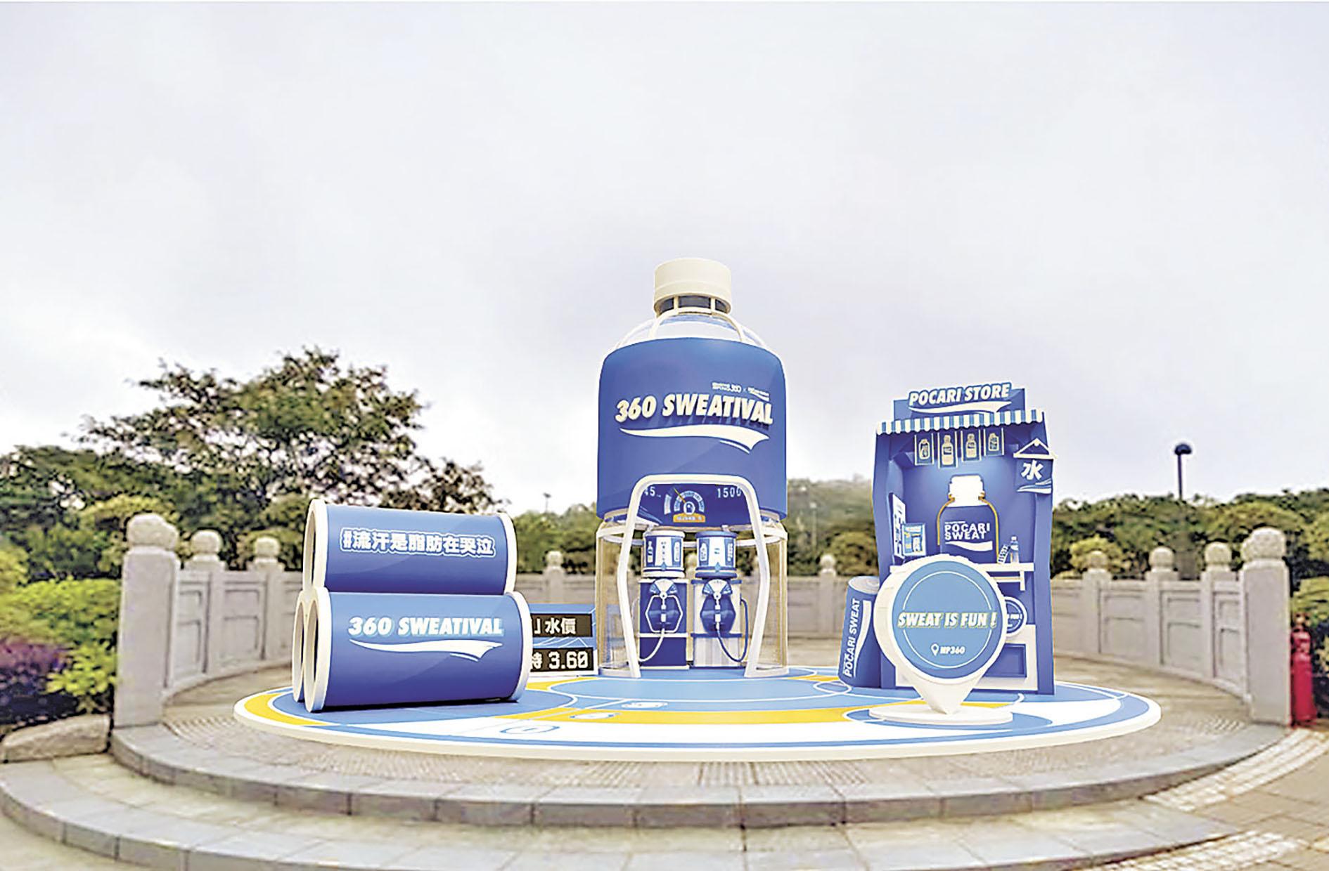 ■逾4米高的巨型水樽裝置。