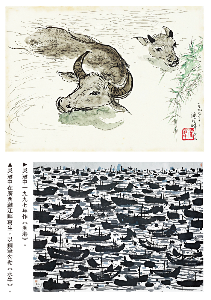 香港藝術館兩大館藏 穿越時空相呼應