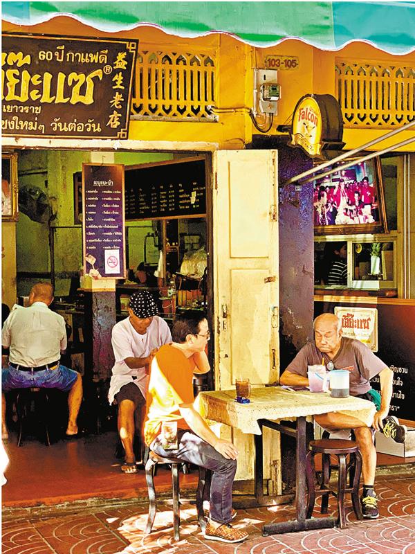 此山中:曼谷至愛唐人街/鄧達智