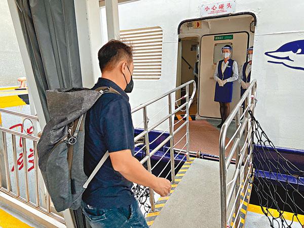 蛇口至香港機場客船單程復航