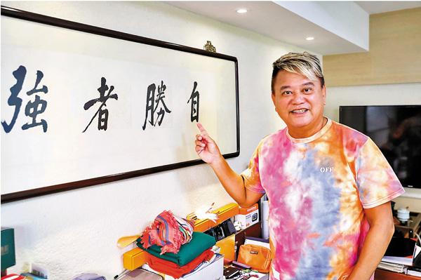 陳百祥:我的人生黑白分明