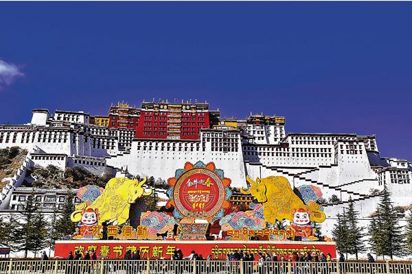 中華同春來 拉薩「雙新年」