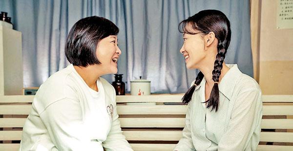 《你好,李煥英》好好愛她 趁她還未老